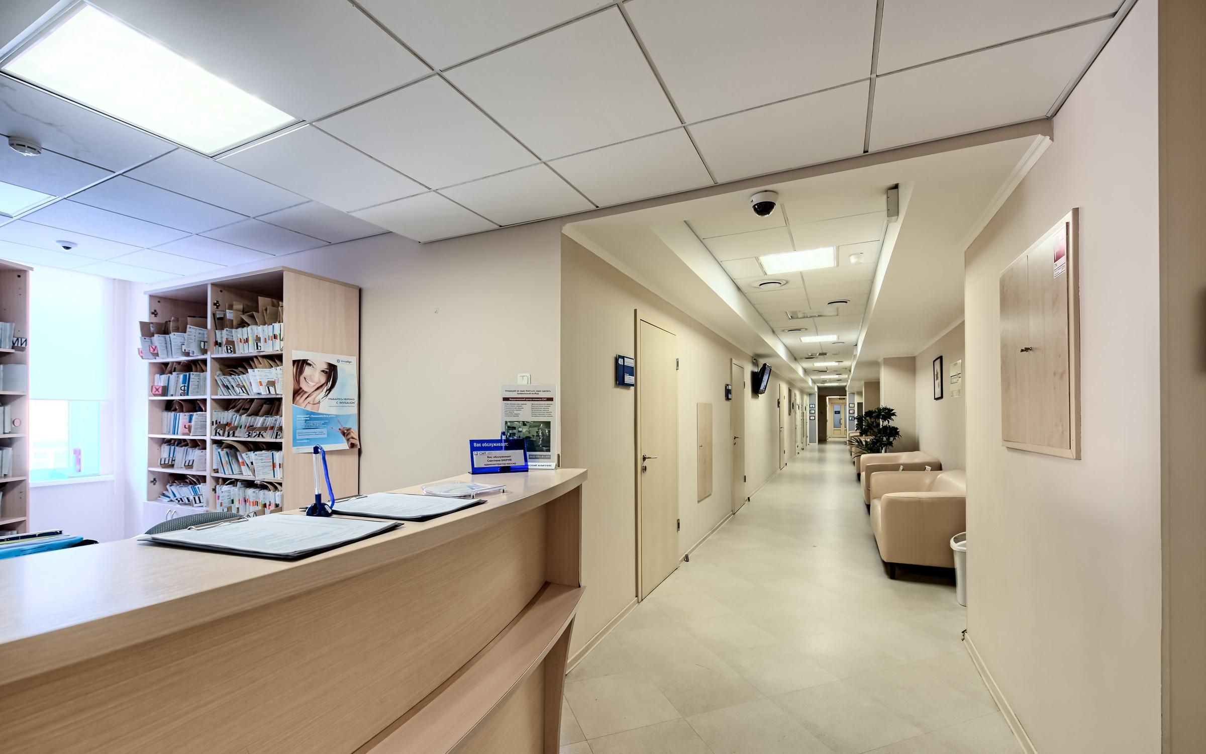 фотография Клиники СМТ (Поликлинический комплекс) на Московском, 22