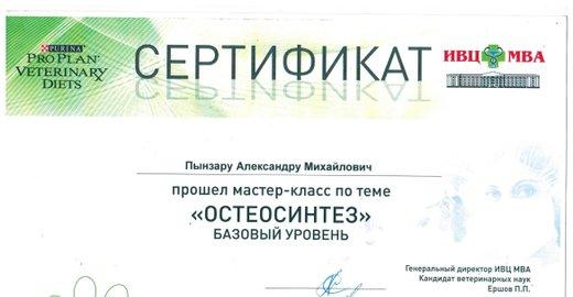 Московский район санкт-петербурга поликлиника