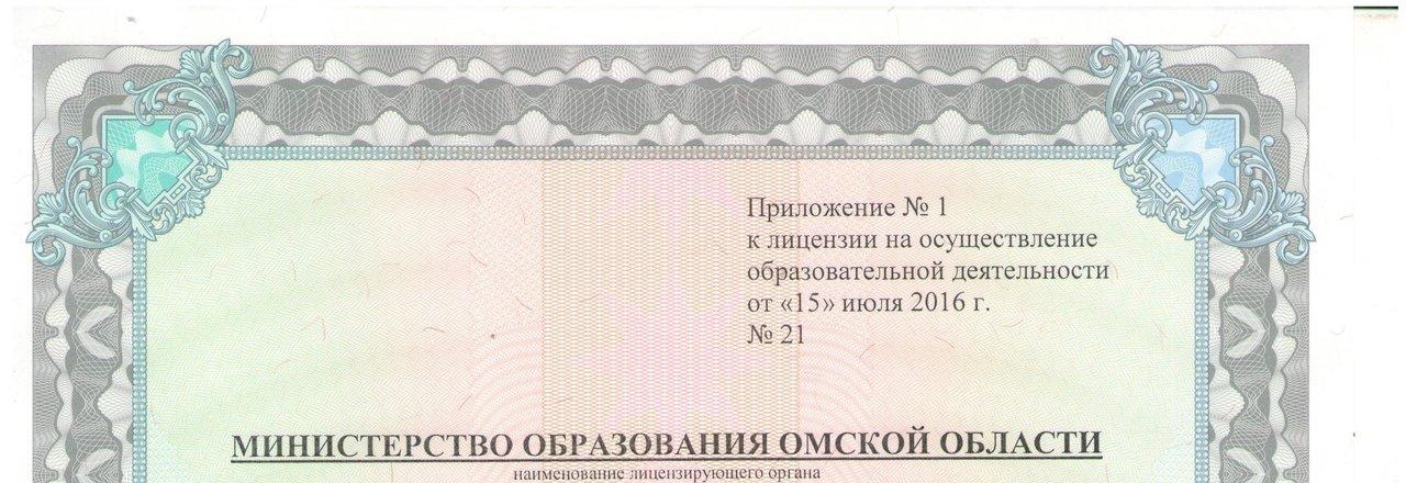 фотография Автошколы Гарант  в Ленинском административном округе