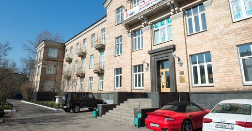 Справка о гастроскопии 3-я улица Ямского Поля анализ крови на ттг как сдавать