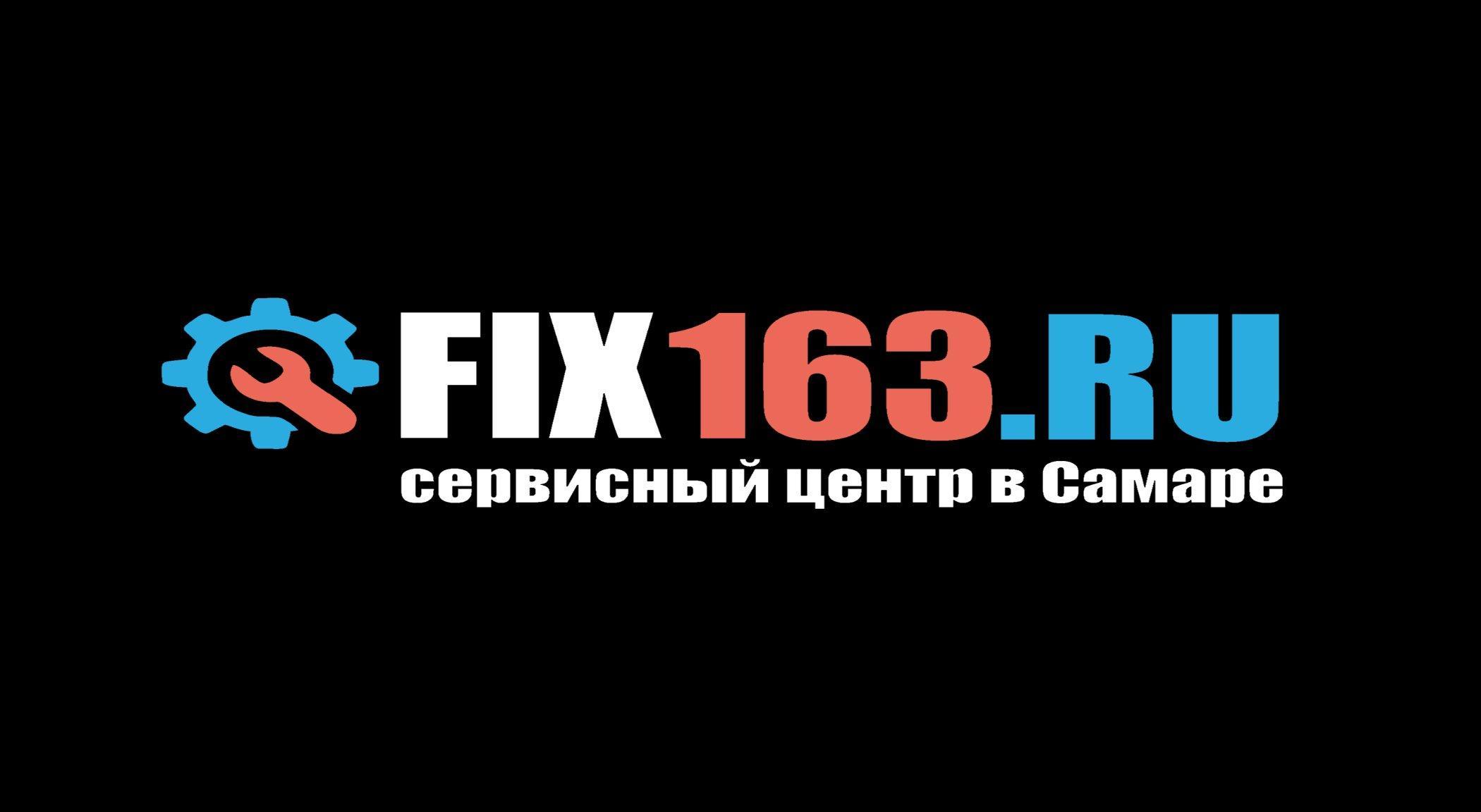 фотография Сервисного центра Fix163 на улице 22 Партсъезда
