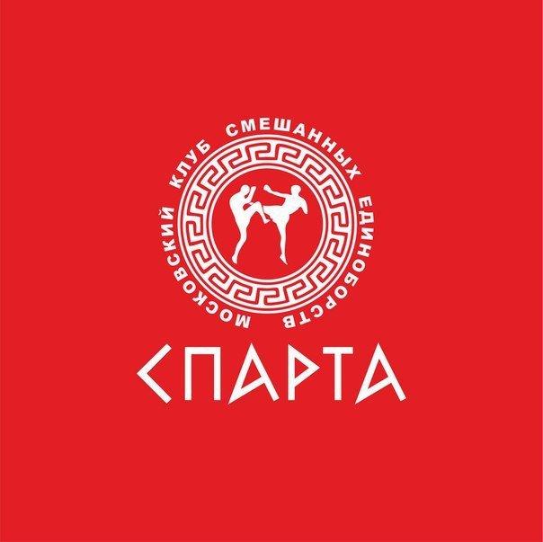 Бойцовский клуб в москве спарта топ клубов мма в москве