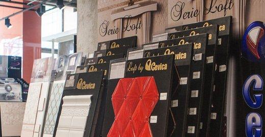 фотография Торговой компании Мосплитка в Долгопрудном