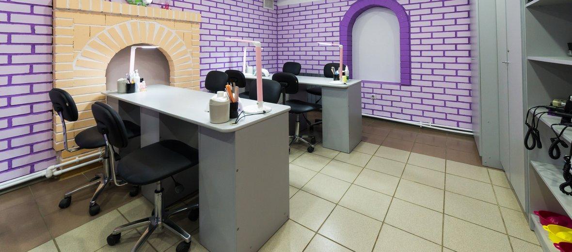 Фотогалерея - Учебный центр Бьюти на улице Цюрупы
