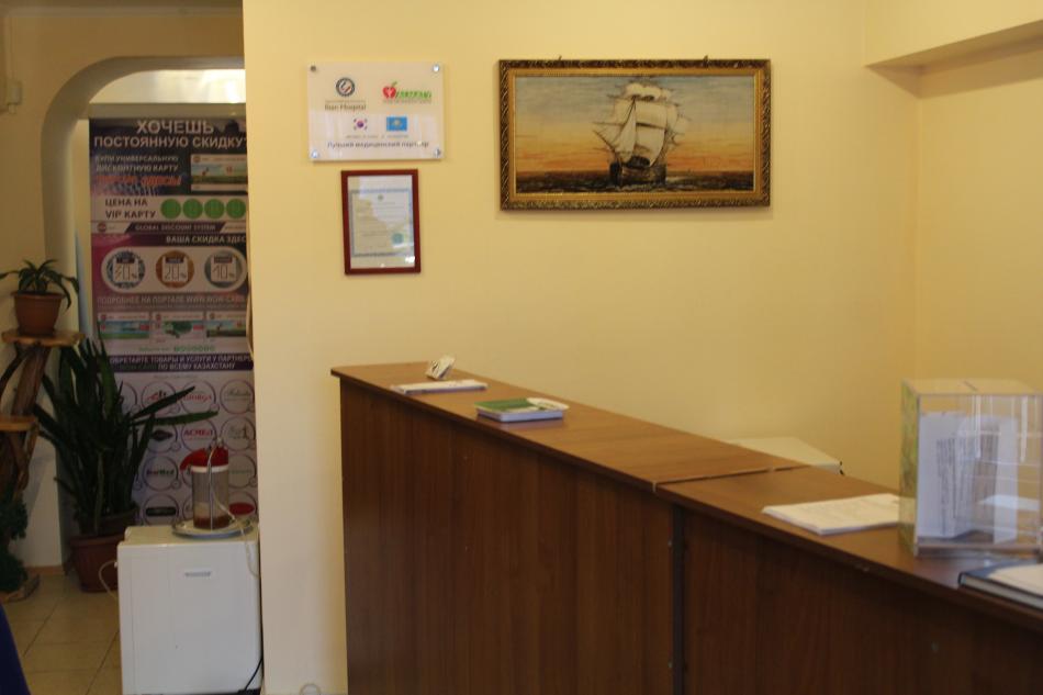 фотография Многопрофильного медицинского центра Алматы в Алмалинском районе