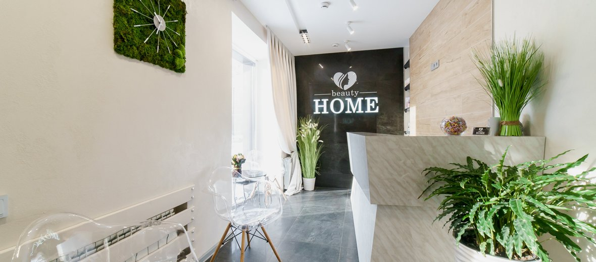 Фотогалерея - Салон красоты Beauty HOME на проспекте Гагарина