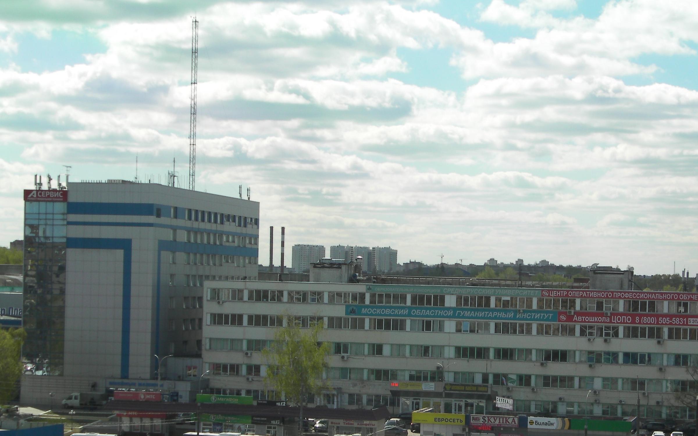 фотография OOO Центр Оперативного Профессионального Обучения в Подольске