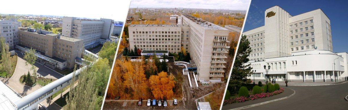 Фотогалерея - Омская областная клиническая больница, Омск