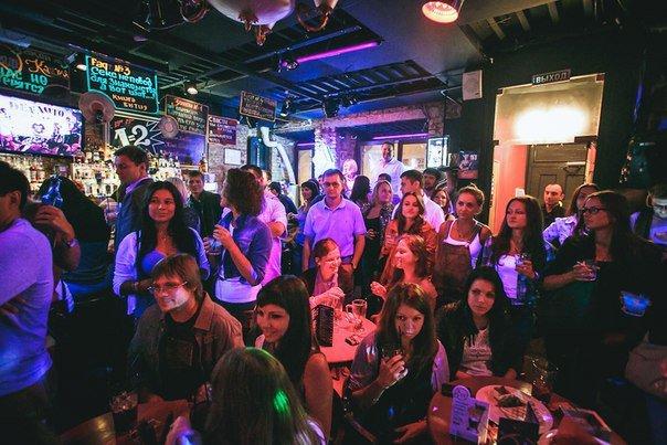 Клуб defaqto официальный сайт москва вакансии в охране ночные клубы
