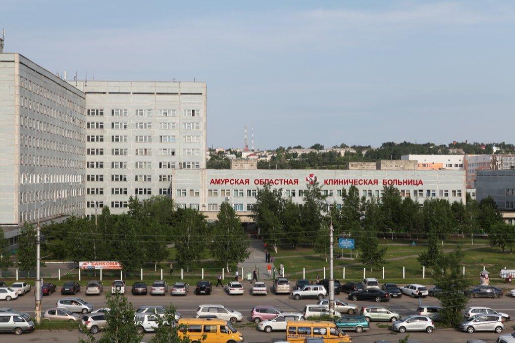 фотография Амурская областная клиническая больница на улице Воронкова