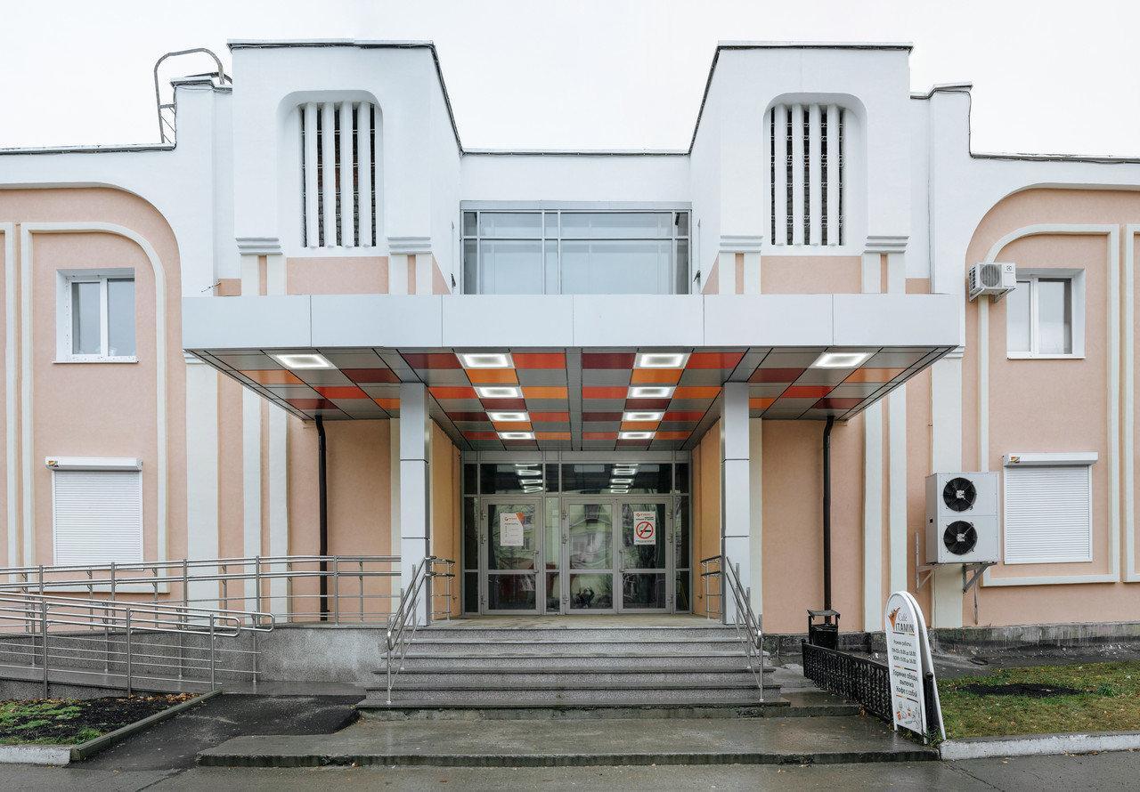 фотография Многопрофильного медицинского центра Рубин на Каменской улице в Каменске-Уральском