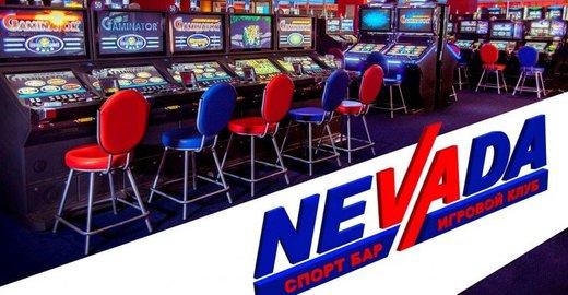 Nevada минск игровые автоматы игровые автоматы популярные сайты