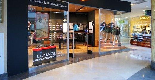 f4ff4b74cd40 Дисконт-центр Nike в ТЦ Румба - отзывы, фото, каталог товаров, цены,  телефон, адрес и как добраться - Одежда и обувь - Санкт-Петербург - Zoon.ru