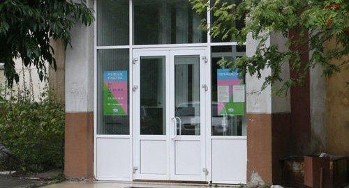 3 городская клиническая больница г саратов ул