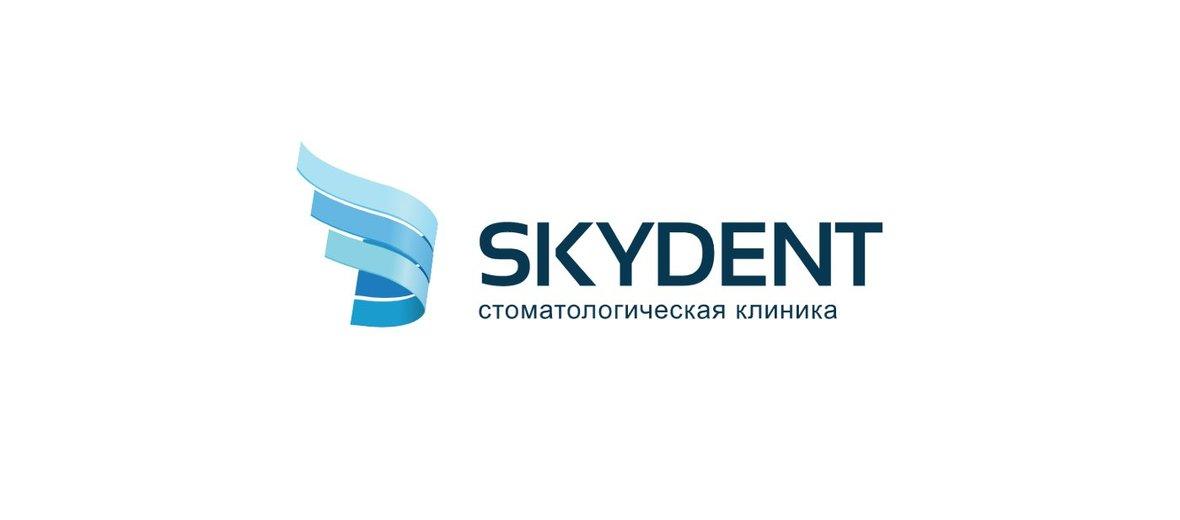 Фотогалерея - Стоматологическая клиника Skydent на Военной улице