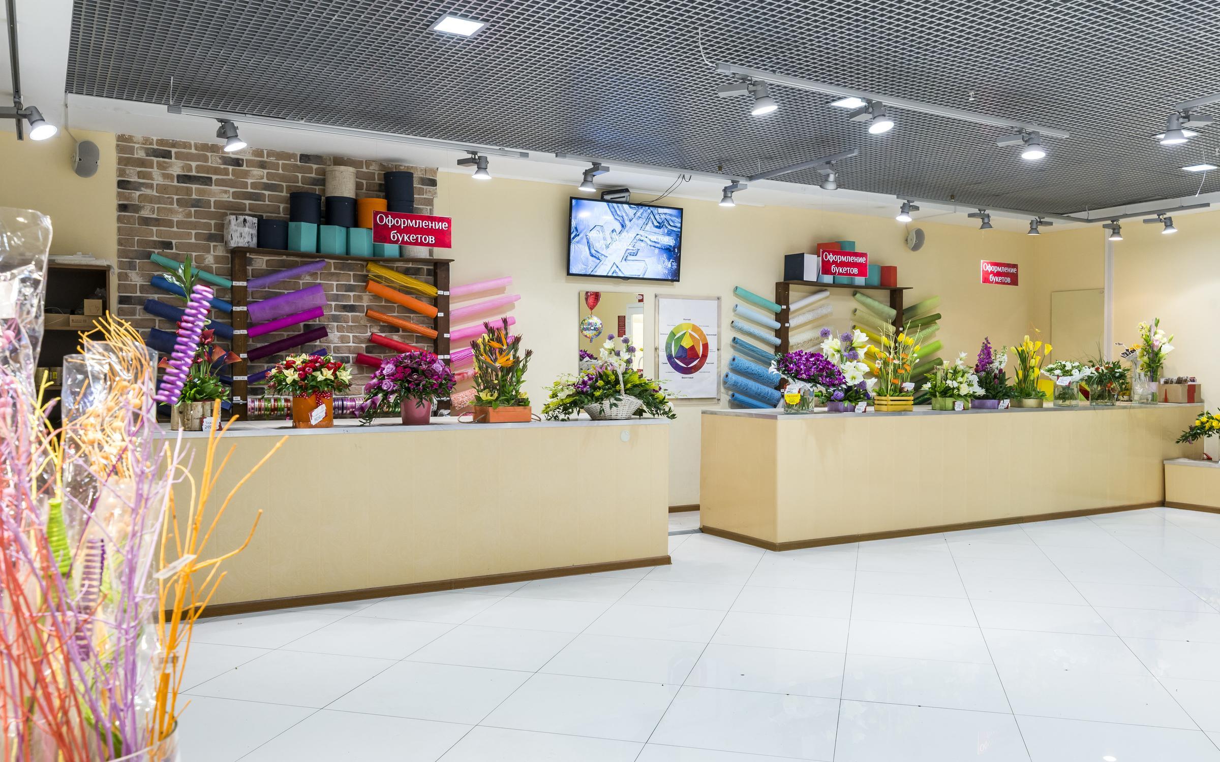 фотография Цветочной базы Мосцветторг в Тропарёво-Никулино