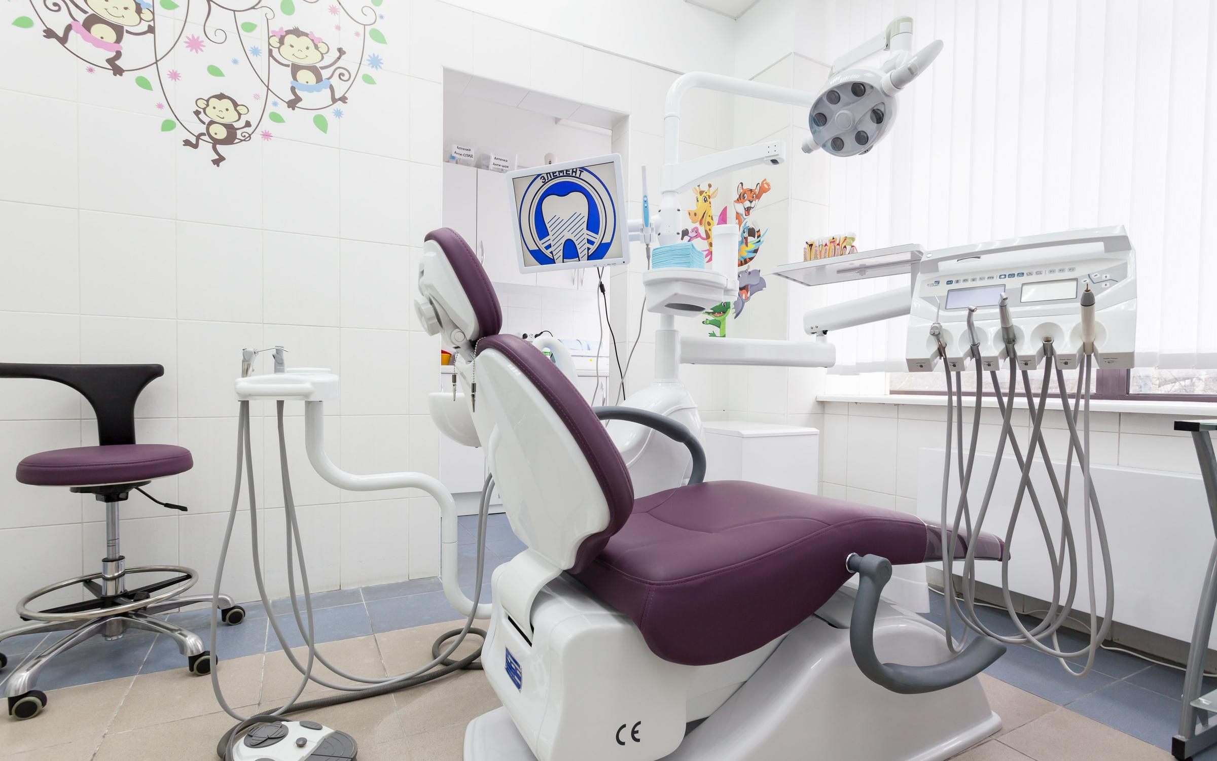 фотография Стоматологической клиники Элемент на проспекте Андропова