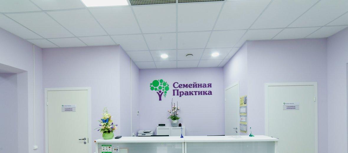Фотогалерея - Клиника психотерапии Семейная практика на Новой улице