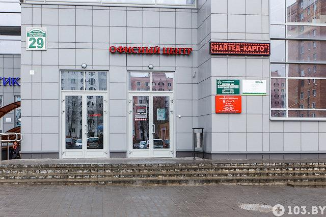 фотография Центра эстетической дерматологии SALVE
