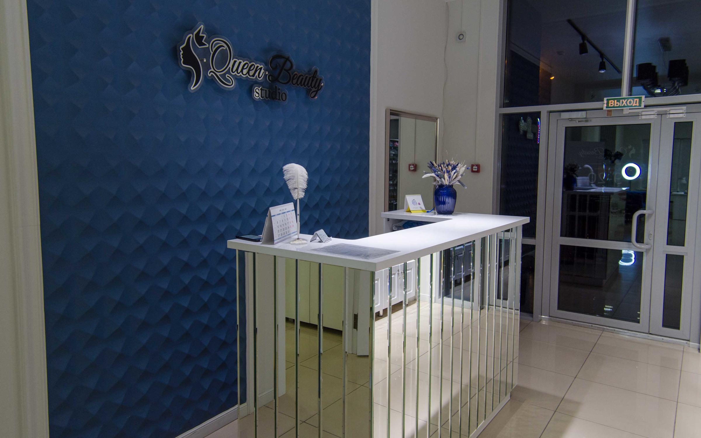 фотография Студии красоты Queen beauty studio