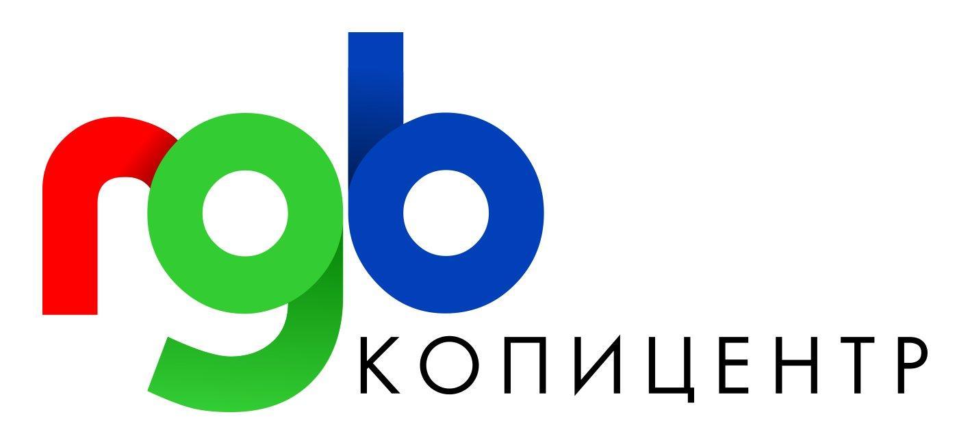 фотография Копировального центра RGB на метро Петроградская