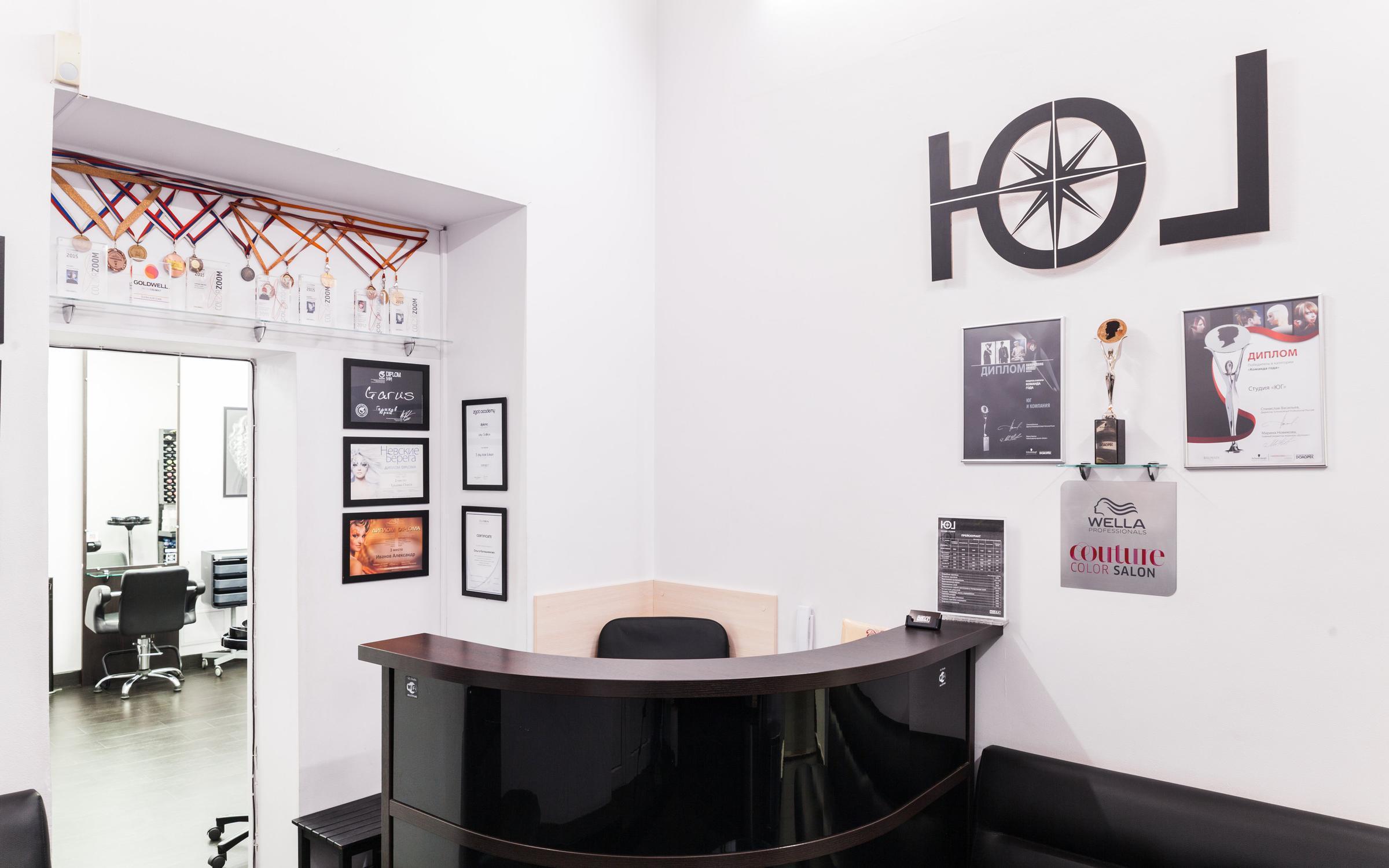 фотография Салона красоты имидж-студия ЮГ и Компания на Владимирской