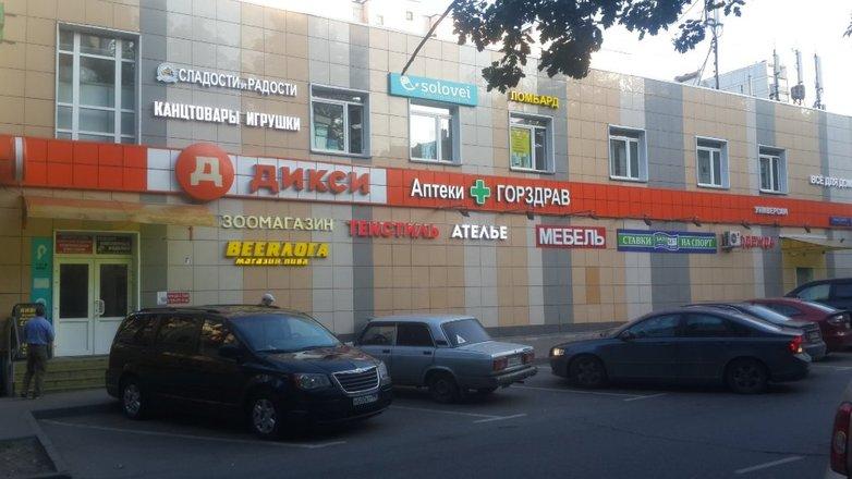 Машины ломбард москва официальный сайт автоломбарды в алматы с право вождение