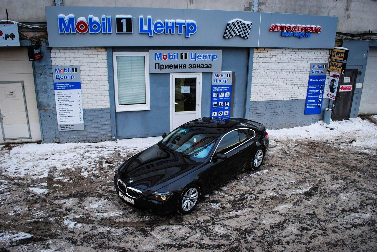 фотография Автотехцентра Mosvag.ru на Кронштадтском бульваре