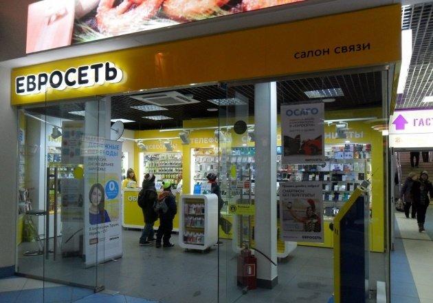 Евросеть в москве адреса [PUNIQRANDLINE-(au-dating-names.txt) 68