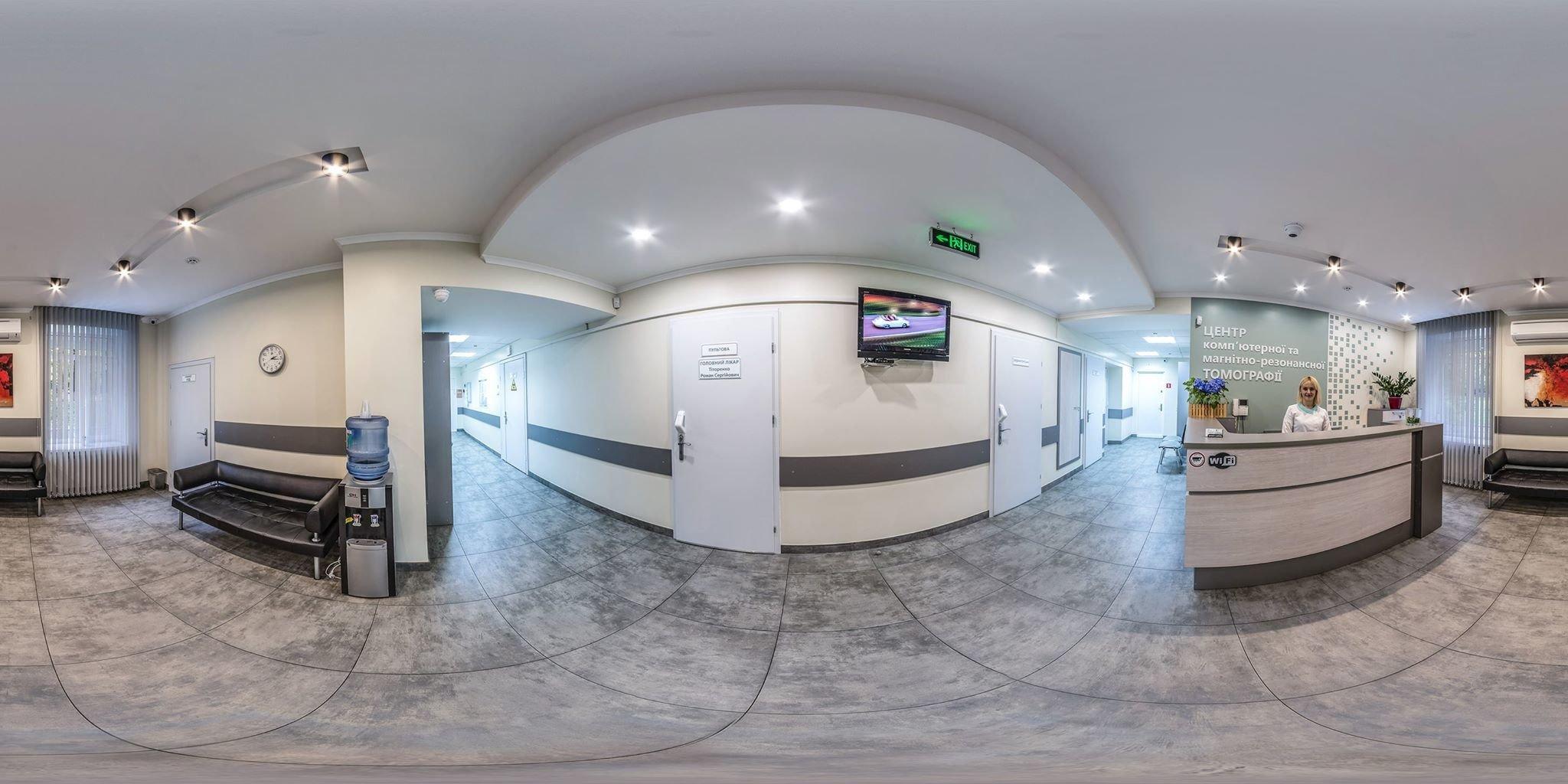 фотография Диагностического центра Медискан Груп