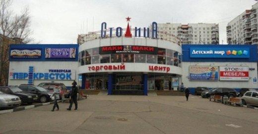 фотография ТЦ Столица на Кустанайской улице