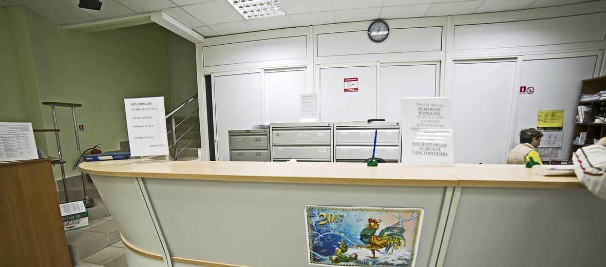 Фотогалерея - Поликлиника медицинских осмотров ИТАН