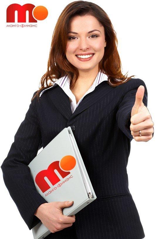 Кредитный брокер пермь помощь в получении кредита