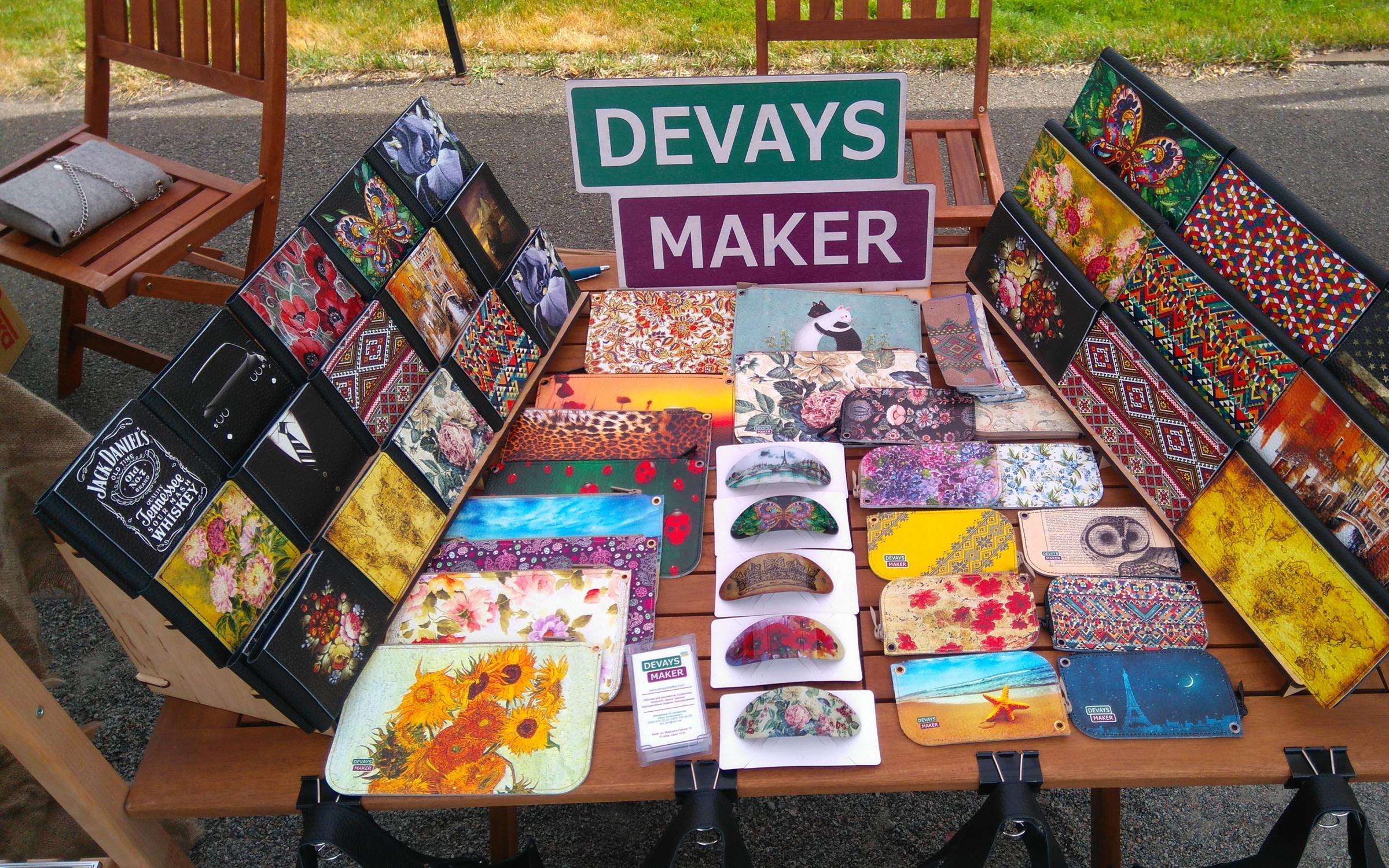 фотография Компании Devays Maker